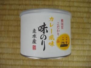 1403ダルマ缶カレー 001