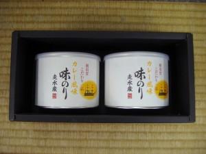 1403ダルマ缶カレー 002