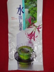 1606冷茶 021